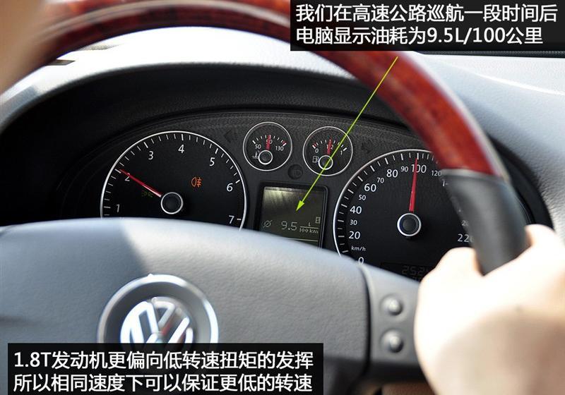 帕萨特领驭 _上海大众 passat新领驭 2009款 1.8t 自动尊杰型--图解