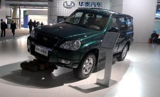 2010款T9 2.4L 四驱手动豪华型