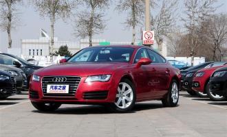 2012款2.8 FSI quattro进取型