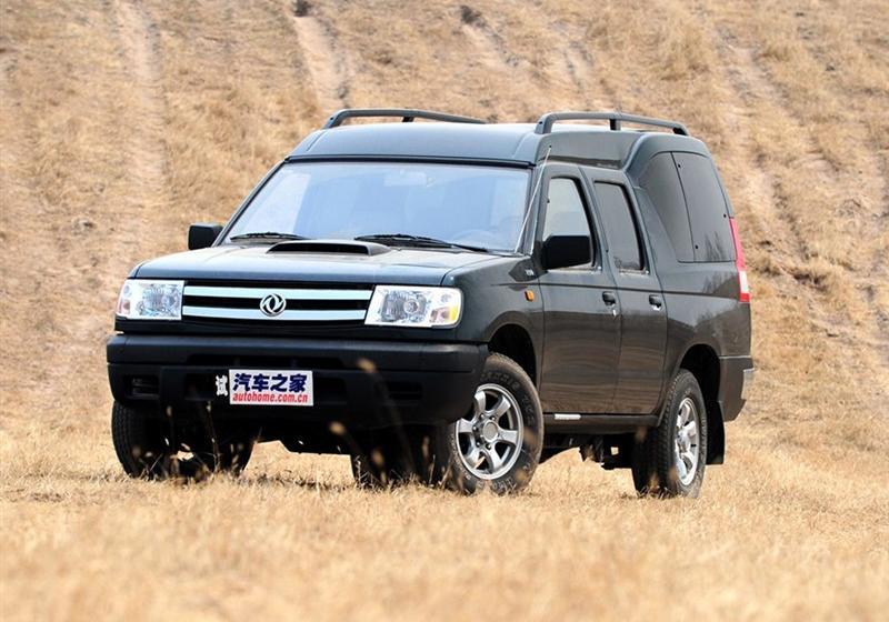 2013款2.4L汽油两驱标准型ZG24