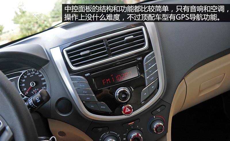 2013款1.5L 手动豪华型