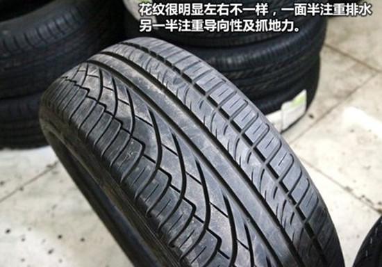 非对称花纹即轮胎左右两边采用不同的花纹结构』