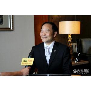 访吉利集团董事长李书福 讲述他的中国梦