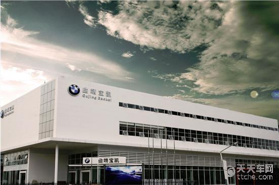 授权4s店,是集华晨宝马,进口bmw(宝马),mini(迷你)全系列车型销售,原