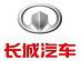 红河蒙自长城汽车4S店