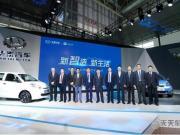 华泰汽车:用创新致敬中国品牌日