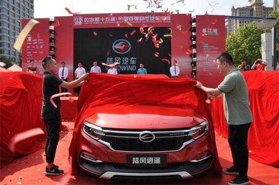 """国产混血儿领跑SUV,陆风逍遥让中国""""质""""造更上一个台阶"""