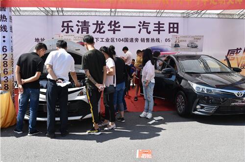 乐清消费者延续对一汽丰田的信仰