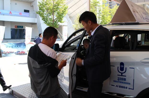 北京汽车绅宝智行让出行更聪明