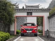 北京现代再领设计风潮 第四代胜达主销车型预售25万元