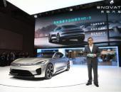 智能豪华电动车引领者 天际ME7上海车展预售36.68万元起