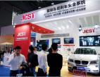 上海车展行业黑马:JCST骏驰创造安全驾驶新体