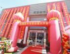 又双叒叕15家长城皮卡专营店开业,皮卡专属服务时代已来临