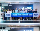深圳惊现电动小车仪仗队 缘是欧拉唯·ME营试驾车队组团游街