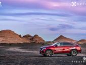 普利司通轮胎助力利星行奔驰车队寻找新疆最美公路