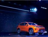 超智越级新标杆 EXEED星途LX成都车展全球首发暨预售启动