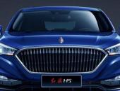 一汽红旗H5配置齐全诚意满满B级车市场竞争力十足