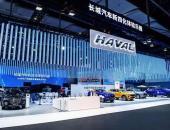 广州车展再续辉煌 全新哈弗H6 GT版、哈弗H9罗伦士极星版开启预售