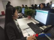 票根客户联络中心:创新服务,做近两亿ETC用户的坚实后援