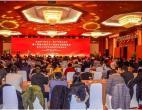 破经济下行压力,聚车市增长动力——中国汽车三四级市场盛会在京隆重举办