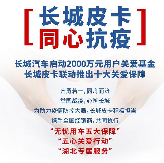202002061-2.jpg