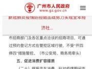 """深度解读广州鼓励新能源购车新政,什么才是""""技术先进、安全可靠""""?"""