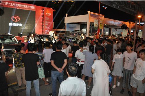 东南DX7星跃长兴站大受欢迎