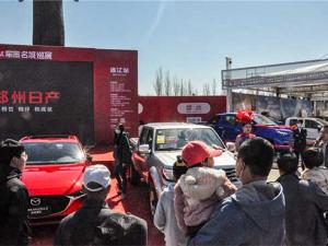 郑州日产联合人民车市百强巡展系列活动深挖三四级皮卡市场需求