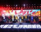 中国皮卡文化盛宴 长城炮车主玩转阿拉善