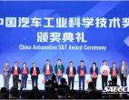 """从荣获""""中国汽车工业科学技术奖""""科技进步奖 看长城炮的技术底蕴"""